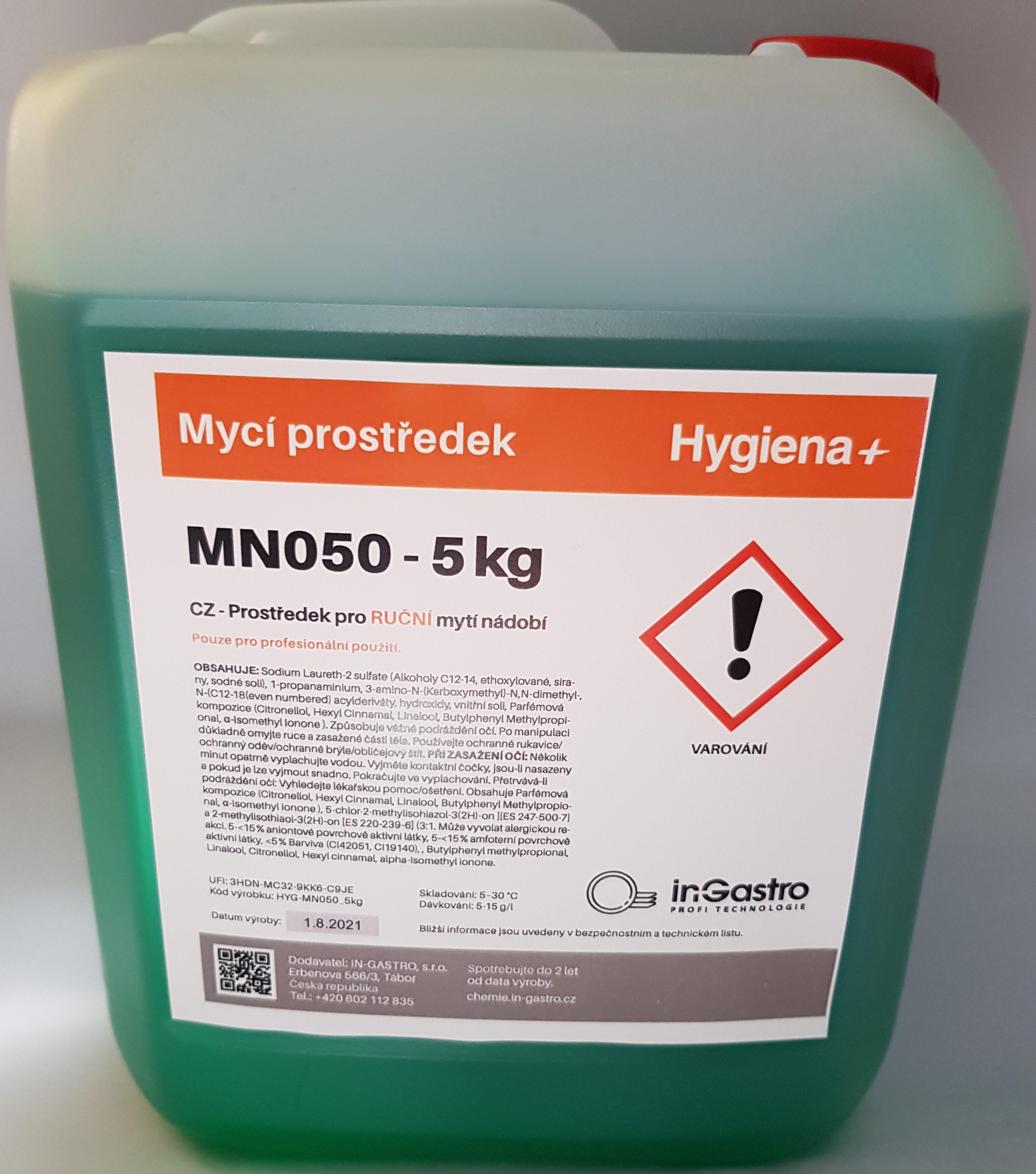 HYG-MN050_5kg